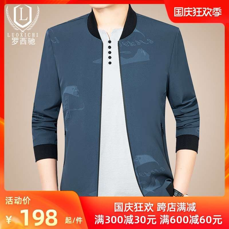 Jacket mens coat 2020 new spring and autumn dad casual coat mens jacket thin middle aged mens coat