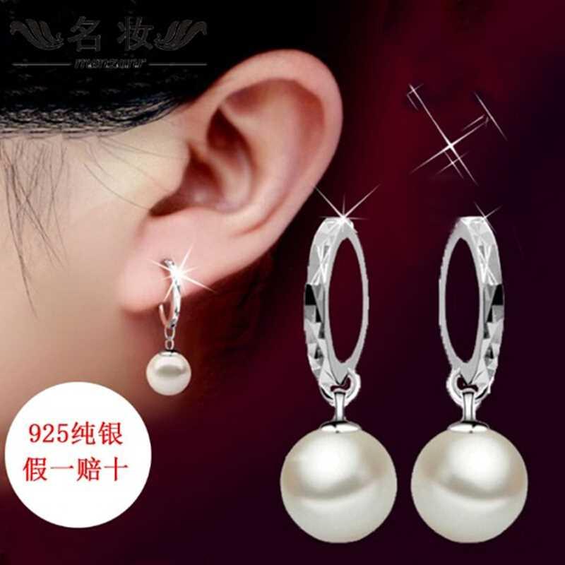 S925纯银耳扣 仿珍珠耳环 韩版气质女流行时尚百搭耳坠 饰品耳钉