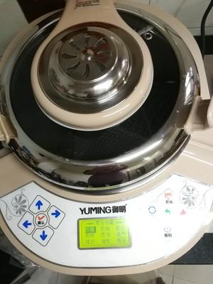 【测评分析】西屋SWX35怎么样呢??感受无叶风扇安全吗,质量好吗