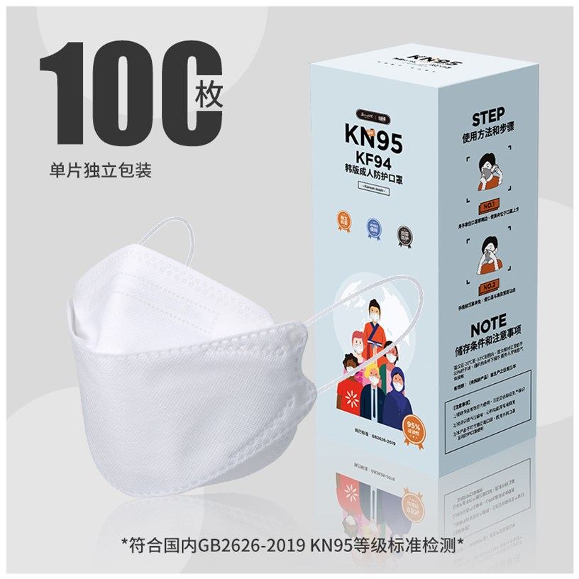 Korean kf94 mask independent packaging black kn protection 95 fish willow leaf white 3D dust mask