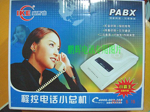 Уилл письмо домой / бизнес телефон платить изменение машинально ( перетащите восемь цифровой запись группа приехать заметный обновление версии )