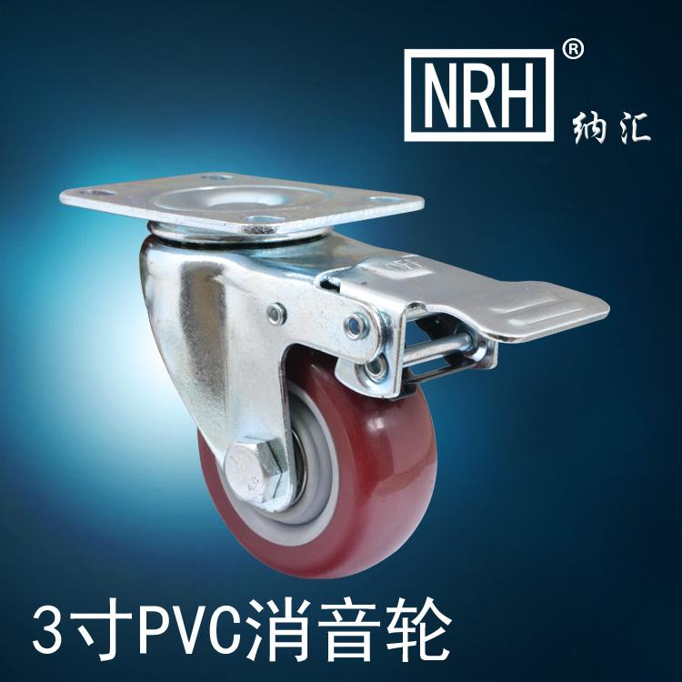 3寸万向轮带刹车重型 平板车推车轮子工业脚轮 尼龙拖车万象轮子