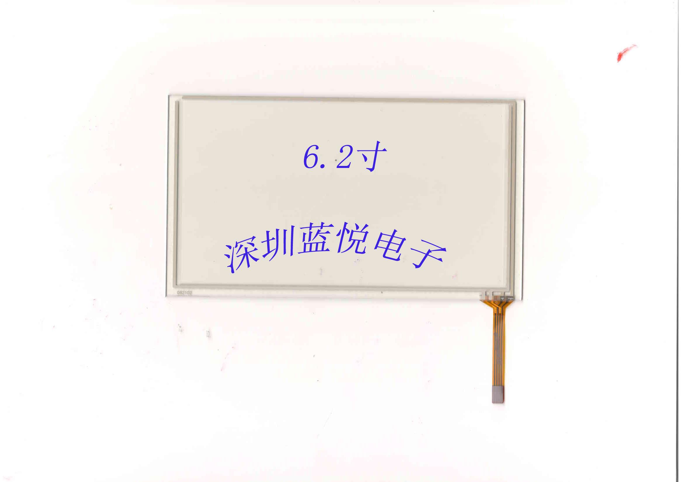 6.2寸路特仕 导航 触摸外屏 手写屏 HLD-TP-1878 代用屏 即插即用