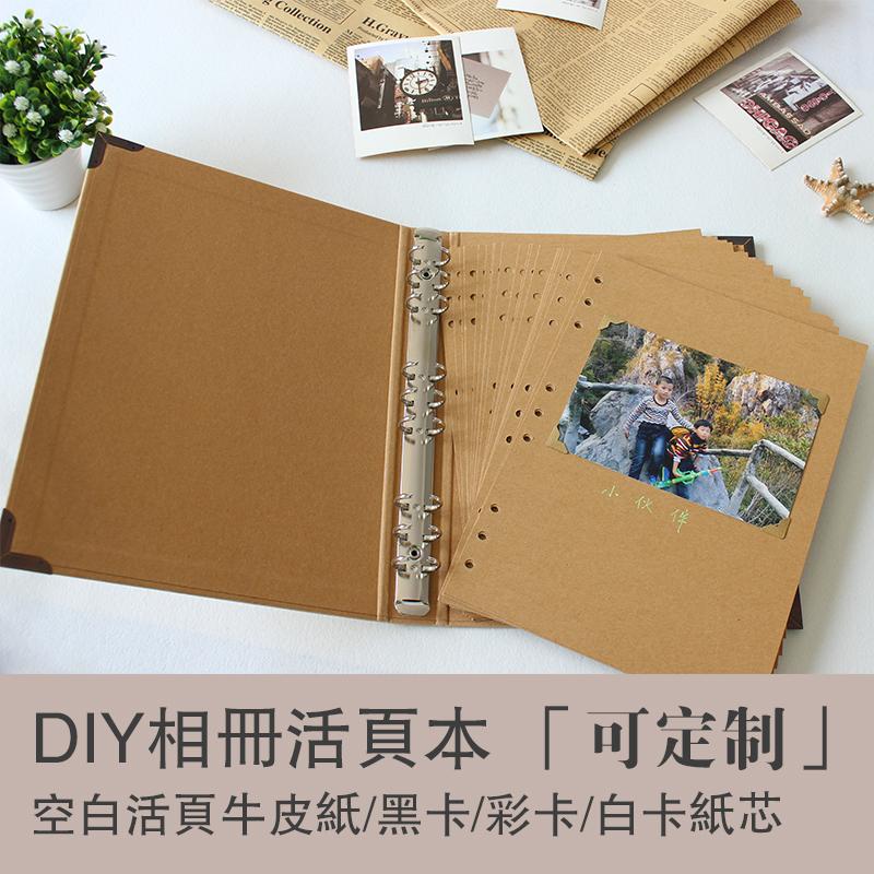 Скрепки Ноутбук DIY альбом shadow Ежегодник по электронной почте «чистый лист» ретро корабль