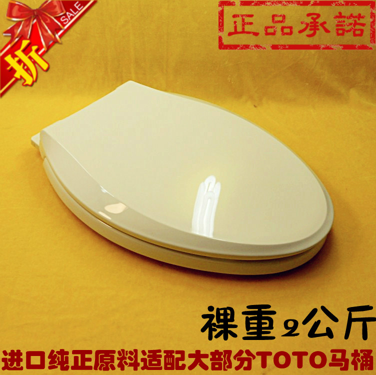 原料超厚白骨色座便器盖子 老式加厚缓降马桶盖VOU型静音坐便盖板(非品牌)