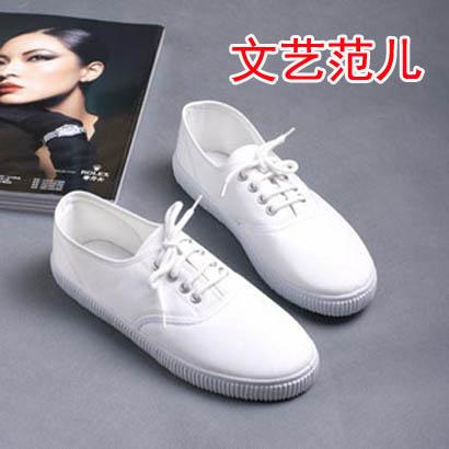 Ссылаясь на классические белые Кроссовки Обувь Белый Обувь повседневная обувь танцевальная обувь ручной росписью Холст обувь 2864