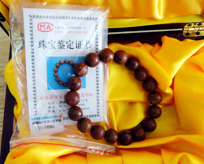 Желтый камень камень браслет Браслеты SI-бин камень bian браслет подлинный камень Браслеты камень Уход от Kupinatao