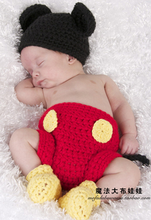 Male baby newborn baby hat wool sweater dress full moon age shorts wool shoes