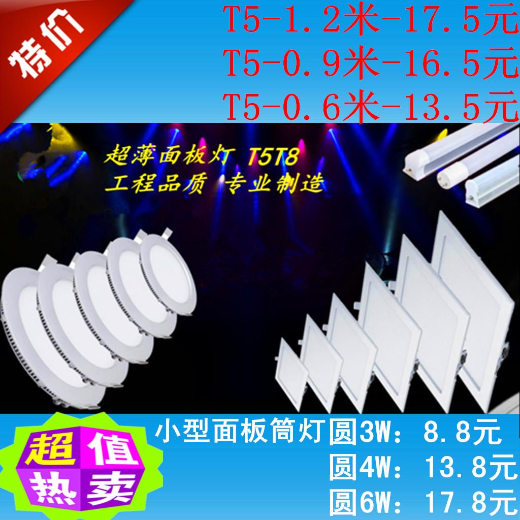 Super светодиодные округлые квадратный downlight привело группа 2,5 дюймовый 3-дюймовый 4-дюймовый 5-дюймовый 6-дюймовый 8-дюймовый потолочный светильник T5T8