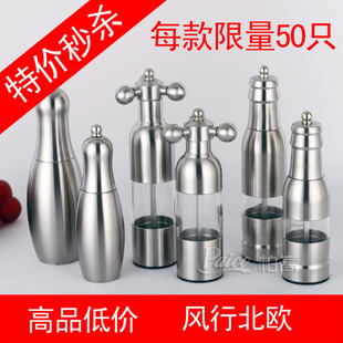Export of stainless steel pepper mill pepper mill pepper grinder manual mill cruet powder extinguishers 6 Optional