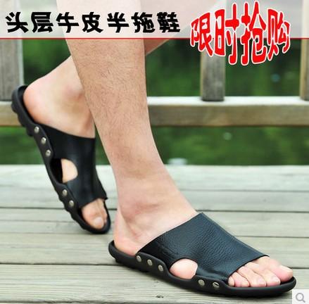 2015 году летние корейской версии, натуральная кожа мужские Тапочки мужчин Тапочки Мужские сандалии Бич флип флопе мужчин