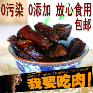 Beef jerky beef jerky snacks Inner Mongolia Shredded beef delicious spicy snack snacks specialty dried raw