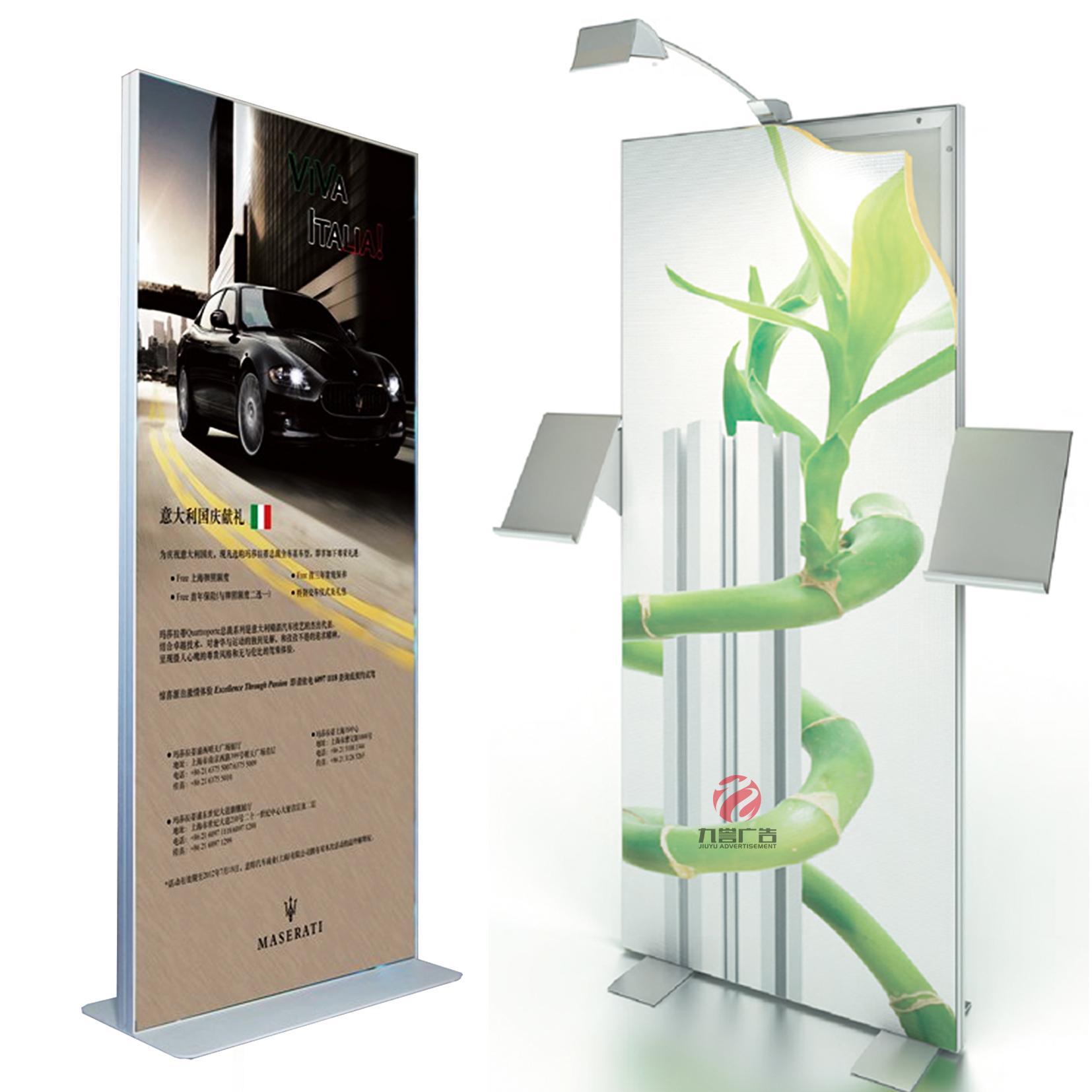 Корея экран протяжение рамка форма так стена фон доска специальный наряд выставка доска профили лайтбокс стоять карты T форма карты