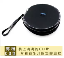 Package mail car CD package car CD clamp CD package ford car CD bag mondeo freddy logo CD bag