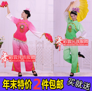 Yangko dance clothing clothes ethnic costumes clothing drum fan dance clothes female performance clothing square dance