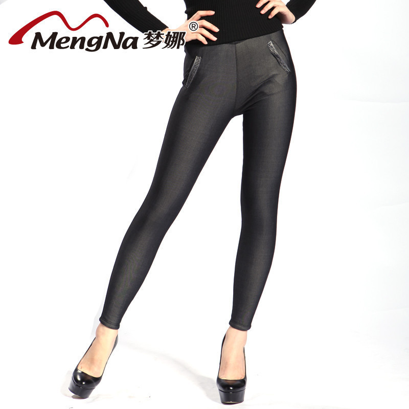 Pantalon collant jeunesse AAA9783-111 en polyester, polyester,  - Ref 754118 Image 1