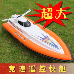 Large remote control speedboat racing electric remote control boat rowing boat 100 meters remote video