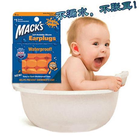 Сша mack специальность ребенок ребенок ребенок плавать затычка для ушей импорт купаться шампунь водонепроницаемый мягкий смола затычка для ушей