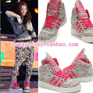 Crown! The new episode Girls' 2ne1 bom fx crystal sistar same style floral plate shoes