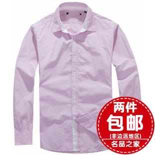 Мужская счетчик подлинной вырезать стандартные розовые пружинные хлопка мужчины длинный рукав рубашки бренда Недорогие 201