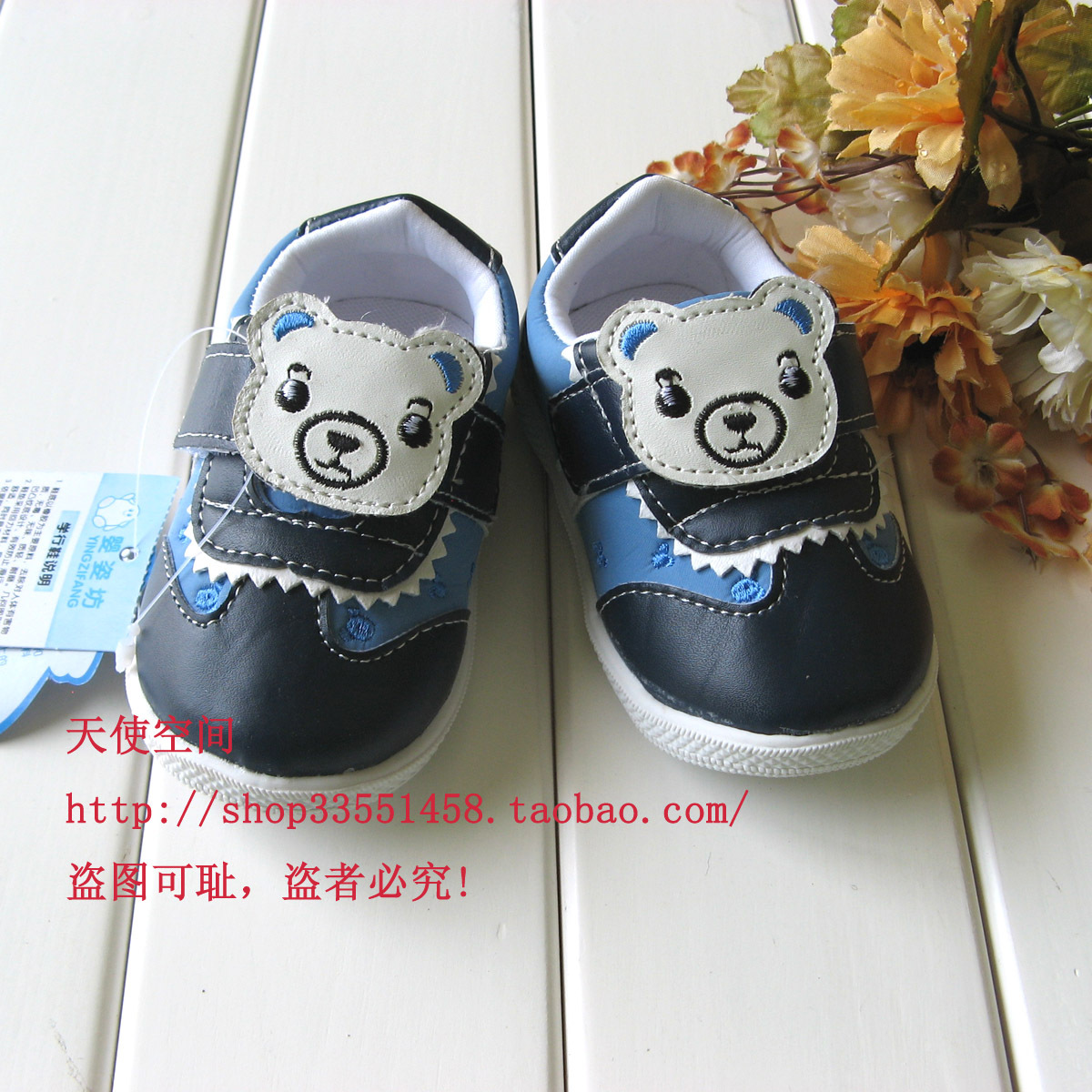 5折特价 婴姿坊4081春秋鞋 运动鞋 防滑学步鞋16码内长内长12