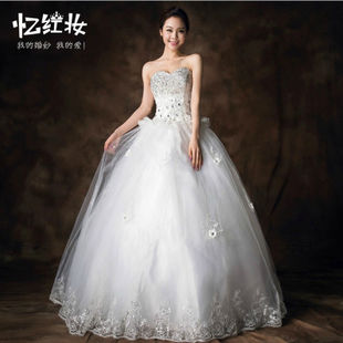 Recalling red makeup winter 2015 new wedding dress was thin Korean Qi Bra wedding bride simple wedding