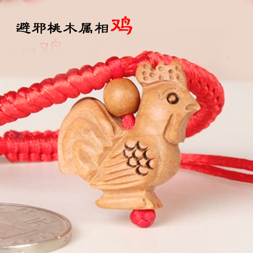 The year of life red rope bracelet knot boys and girls to avoid evil talisman Bracelet hand rope mahogany Zodiac chicken