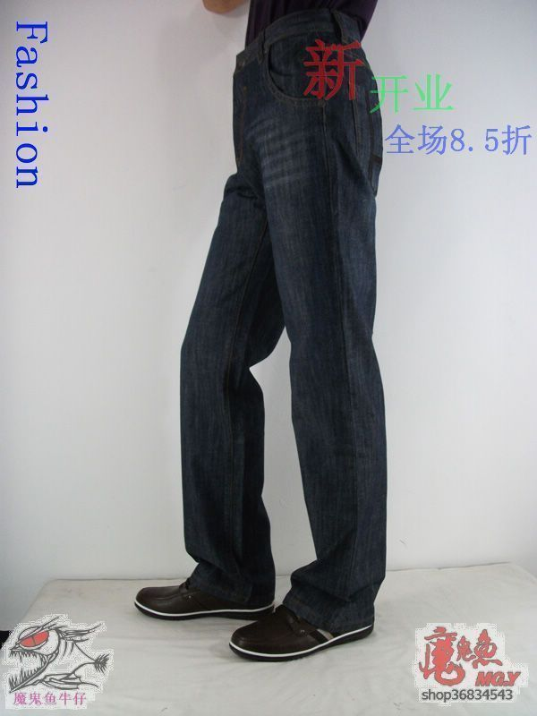 Autumn and winter new style [devil fish authentic mens wear] blue black high waist Korean mens straight jeans 102