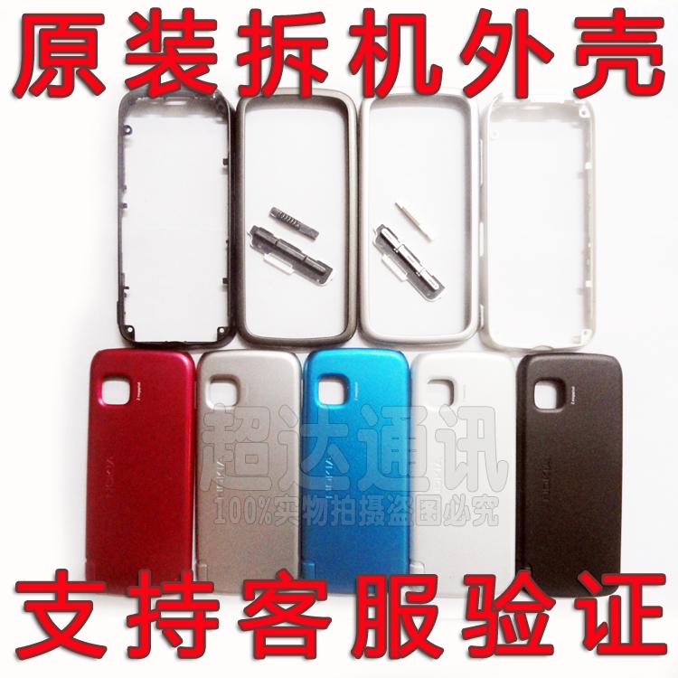 诺基亚5230xm 5230 5233原装二手拆机手机外壳前框中壳后盖手写笔