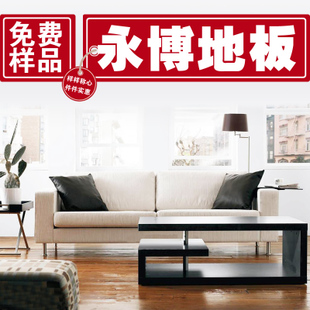 Samples Yong Bo laminate flooring laminate flooring wood flooring factory direct low clearance processing 12mm home