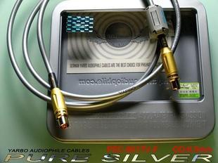 德国雅宝纯银发烧级数码视频线PSC-801TV-F