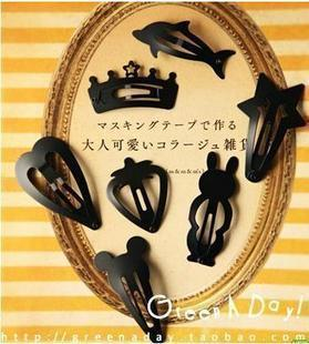 0048 Japanese shape matt black paint hairpin side folder BB folder variety of election