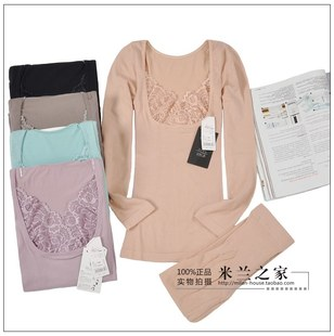 Cheap authentic Japanese winter thermal underwear Ms modal rendering seamless Body chest suit