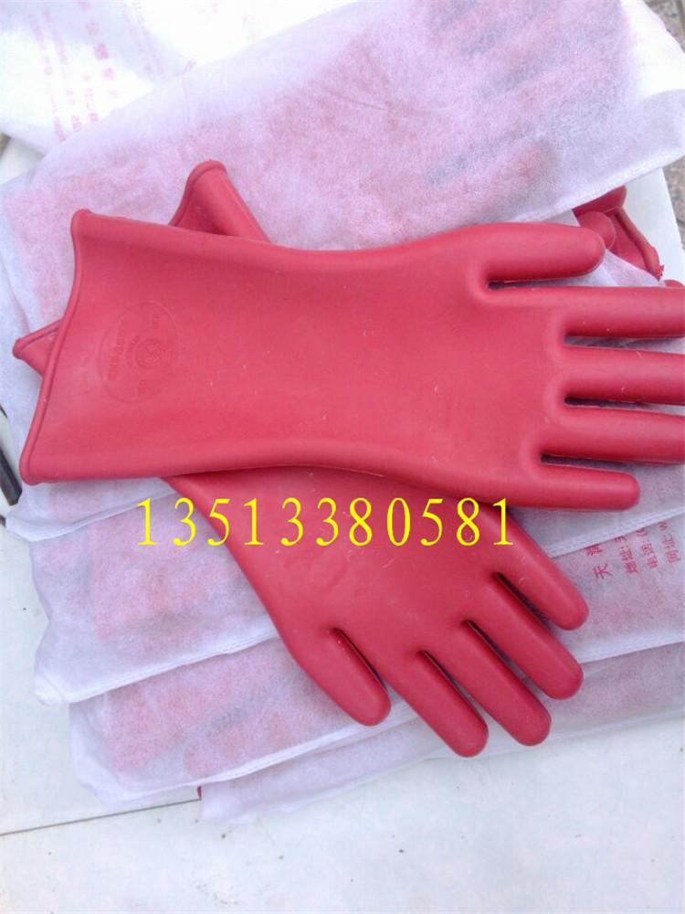 Тяньцзинь двойной сейф 12kv изоляция перчатки электрик изоляция резина перчатки электрик сделать промышленность изоляция высокое давление перчатки
