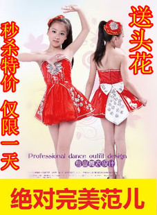 The new Children skirts Children Latin skirt Latin skirts and children Latin girls strapless Costume