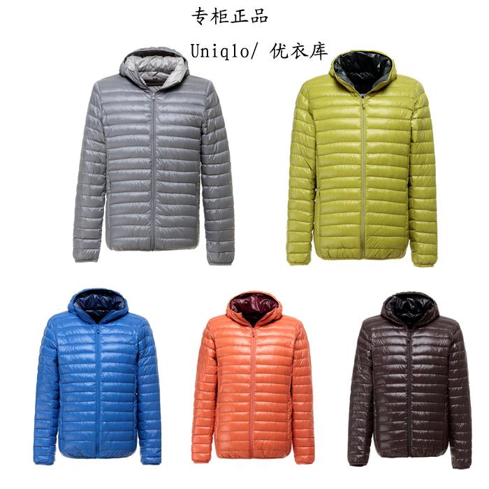 Подлинное тонкий легкий с Uniqlo/UNIQLO пуховик вниз Куртка мужская куртка пальто цвета Факультативного