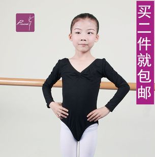 Lena Children long sleeved ballet dance clothes and dance clothes Siamese clothes Grading body serving five color into