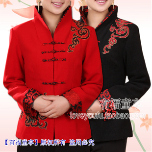 Miss Tang Zhuang fall and winter Miss Mao Ne fashion improved Chinese costume spring autumn and winter female long sleeved shirt jacket