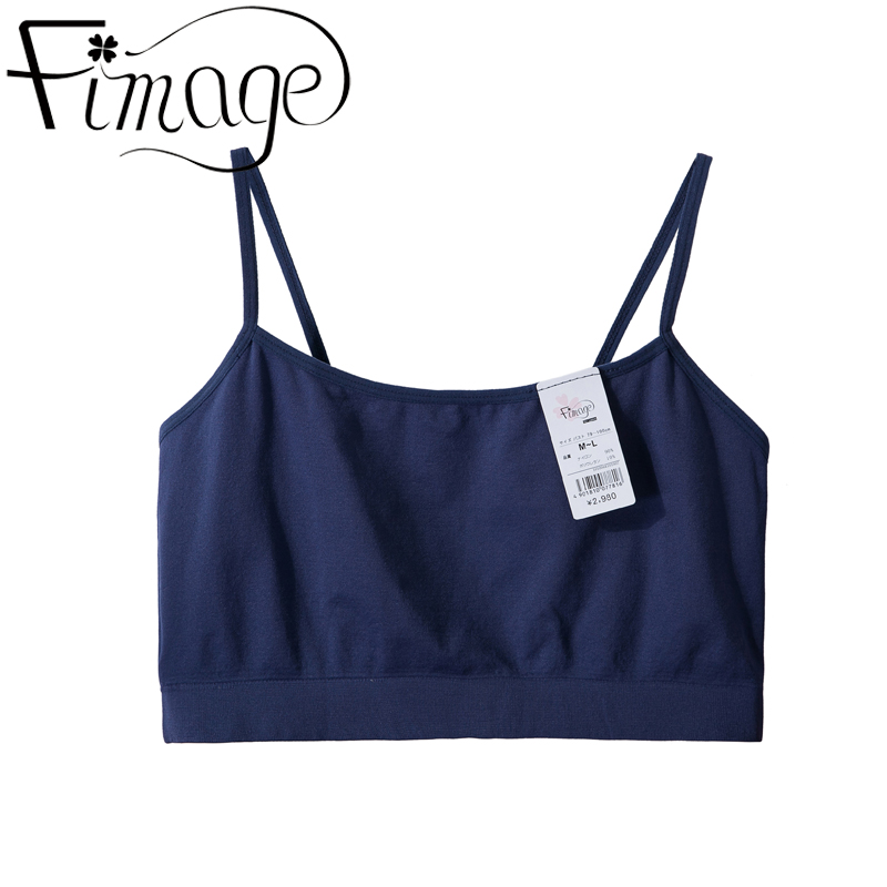 fimage有致女夏季短款裹胸抹胸防走光内衣 少女打底小吊带小背心