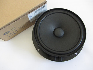 FAW Volkswagen Jetta back door woofers Speaker Speaker