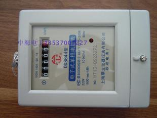 Single-phase electronic meter 5-20A meter Shanghai Holley electronic form Meter 220V