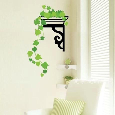 环保三代可移除墙贴 绿萝 家装家饰餐厅客厅卧室玄关走廊墙角贴花