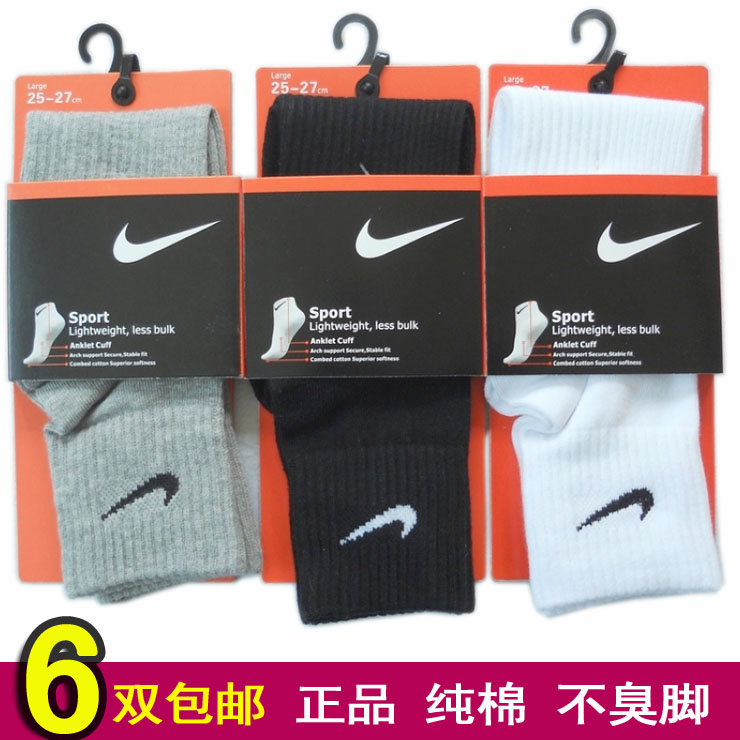 Осень/зима 3524 аутентичные Nike Носки хлопчатобумажные носки для мужчин и женщин в пробке Носки и спортивные носки носки 6 пара Pack email