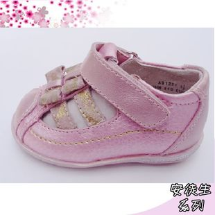 Andersen leather baby shoes baby shoes cool shoes hollow Price 36.00