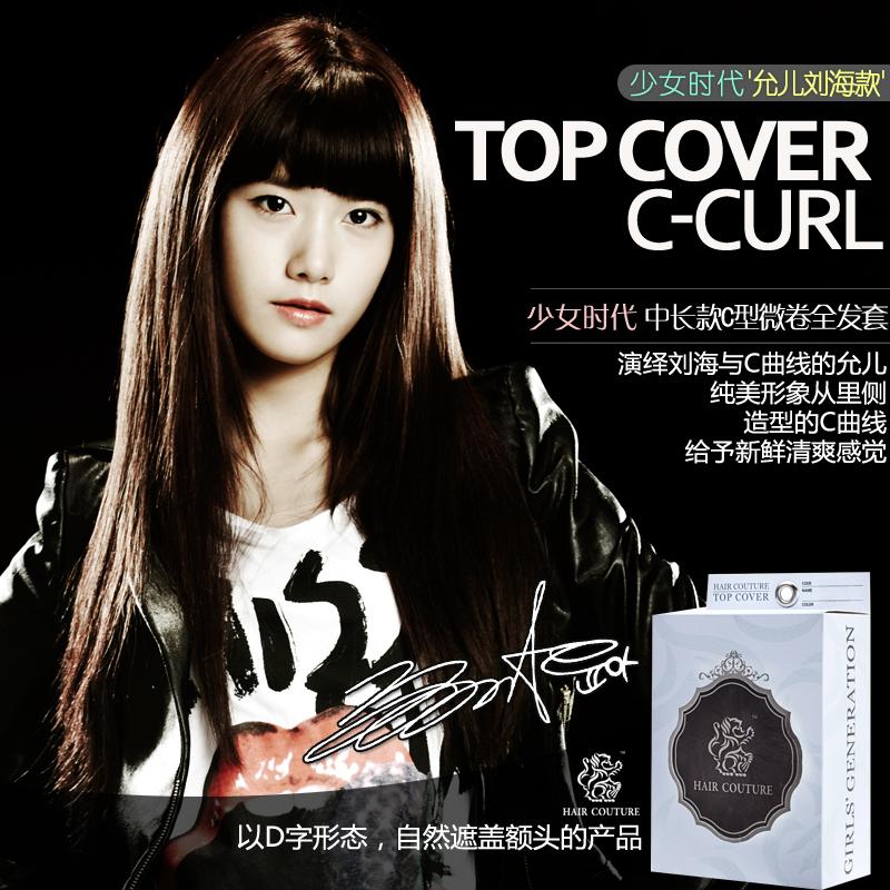韩国进口正品少女时代允儿卡片假发中长款C型微卷全发套真发丝