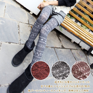 Japanese national wind fall and winter female snow Christmas deer combed warm leggings pantyhose retro jacquard