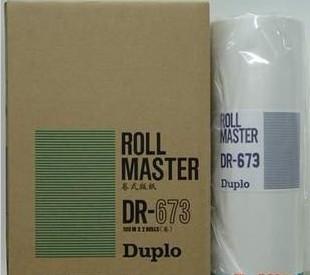 Применимый получить сокровище DP 31S 670 673 бумажная получить сокровище бумажная DP2050 3300 бумажная