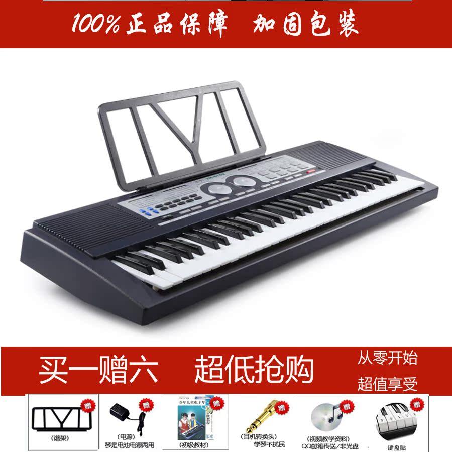 正品永美ym-6100儿童音乐电子琴启蒙学习入门61键标准钢琴键盘特