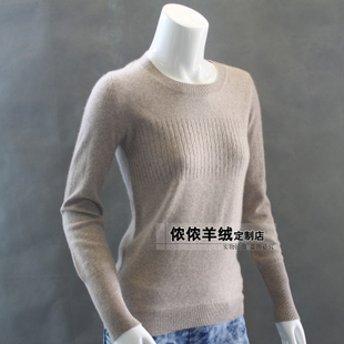 Special clearance Lennon Lennon cashmere 100 cashmere female models twist round neck cashmere sweater light cream coffee