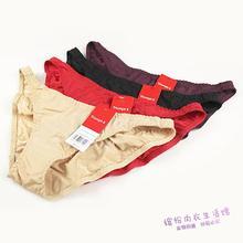 黛安芬專柜正品經典款H16-218H16-199配褲百搭內褲H74-168圖片